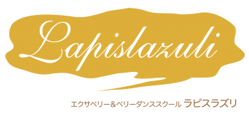 名古屋エクサベリー&ベリーダンススクール ラピスラズリ