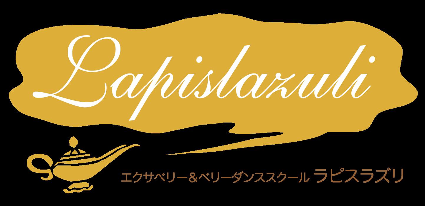 ベリーダンス名古屋 名駅 ラピスラズリ Lapis lazuli